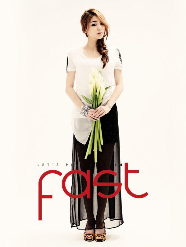 Korean Pop Idol Musician Ailee(에일리)