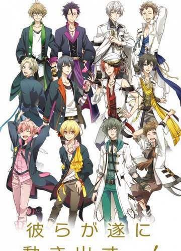 The Boys 01 Vostfr : vostfr, Tsukiuta., Animation, VOSTFR, Anime,, Tsukiuta, Animation,