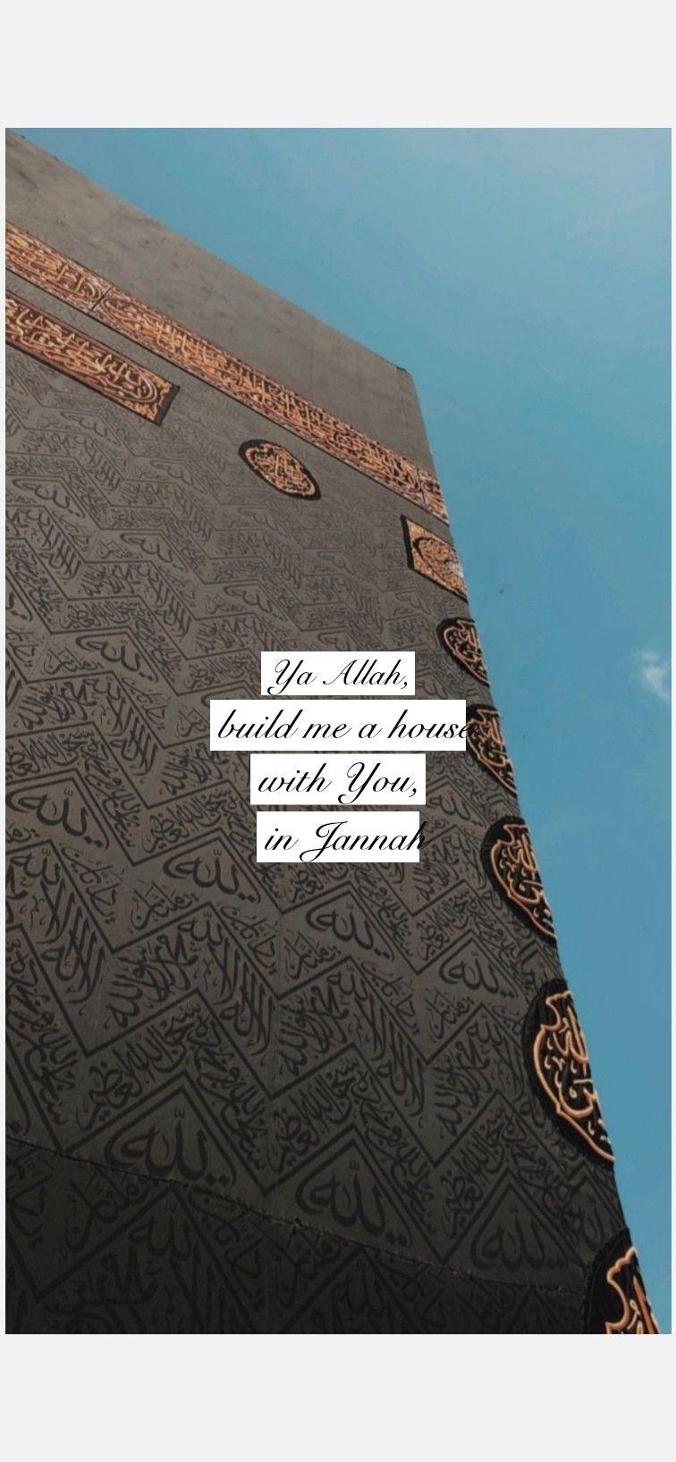 Islamic Wallpaper Islamic Wallpaper Islam Wallpaper
