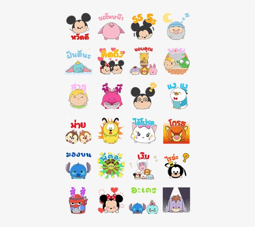 Disney Tsum Tsum Vithita Animation Line Japan Sticker Pop Up Transparent Png Download Disney Tsum Tsum Tsum Tsum Line Japan