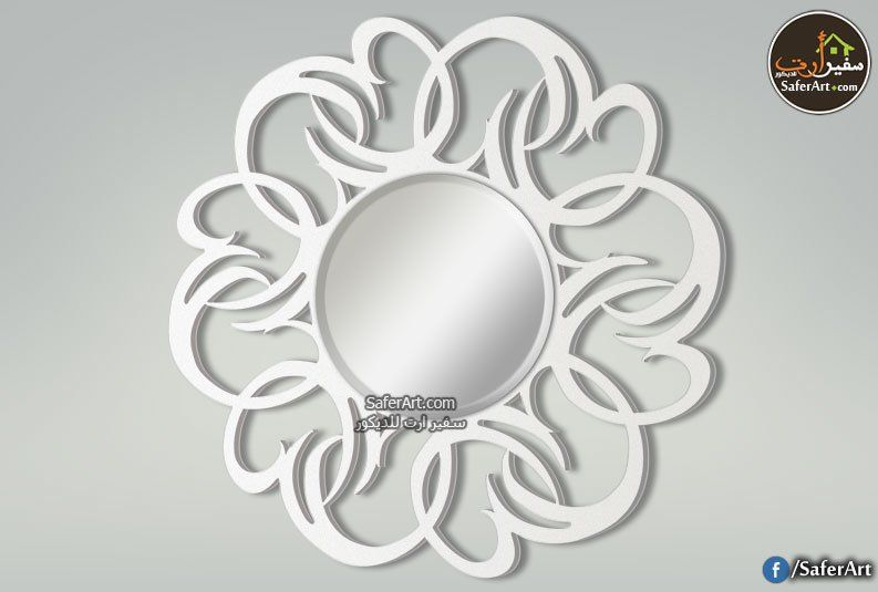 مرايات حائط مودرن لمدخل المنزل سفير ارت للديكور Modern Mirror Wall Mirror Wall Modern Wall
