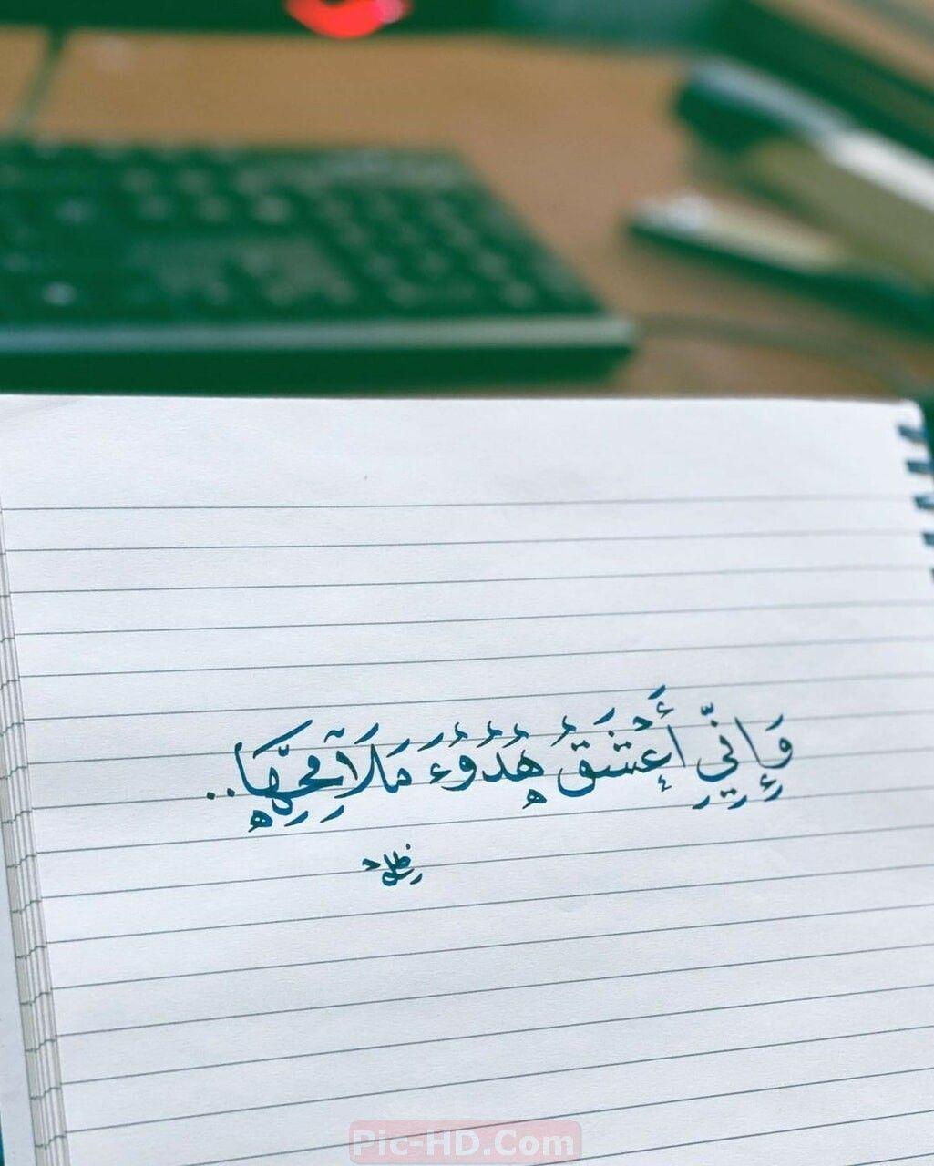 صور حلوه مكتوب عليها كلام عبارات جميلة علي صور حلوة جدا In 2021 Instagram Posts Instagram Quran