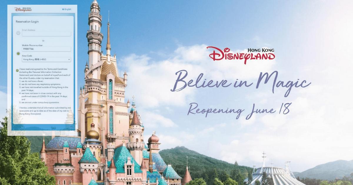Hong Kong Disneyland Admission Health Requirements Inside The Magic Hong Kong Disneyland All Disney Parks Disneyland