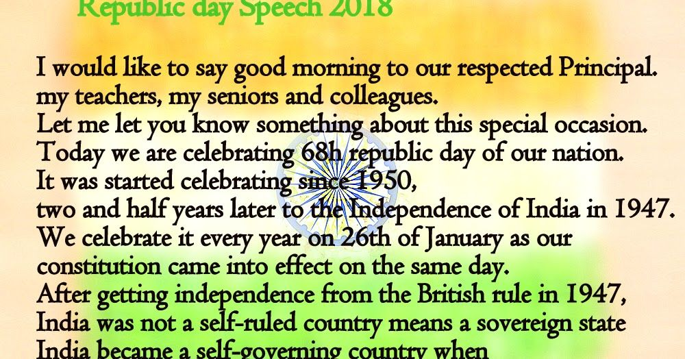 Get Independence Day Speeches For Students & Teachers in
