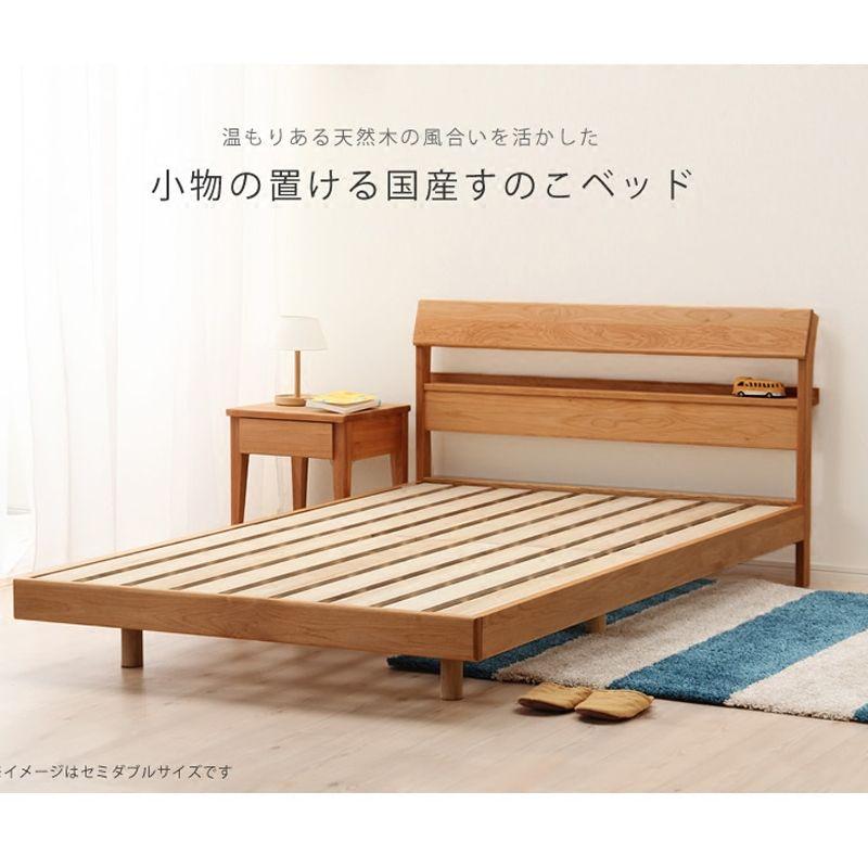 Japanese Full Solid Wooden Bed Oak 1 8 Meters Nordic Modern