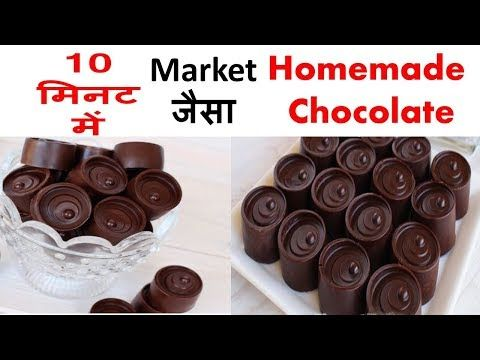 Photo of Homemade chocolates cheaper than the market made in minutes…