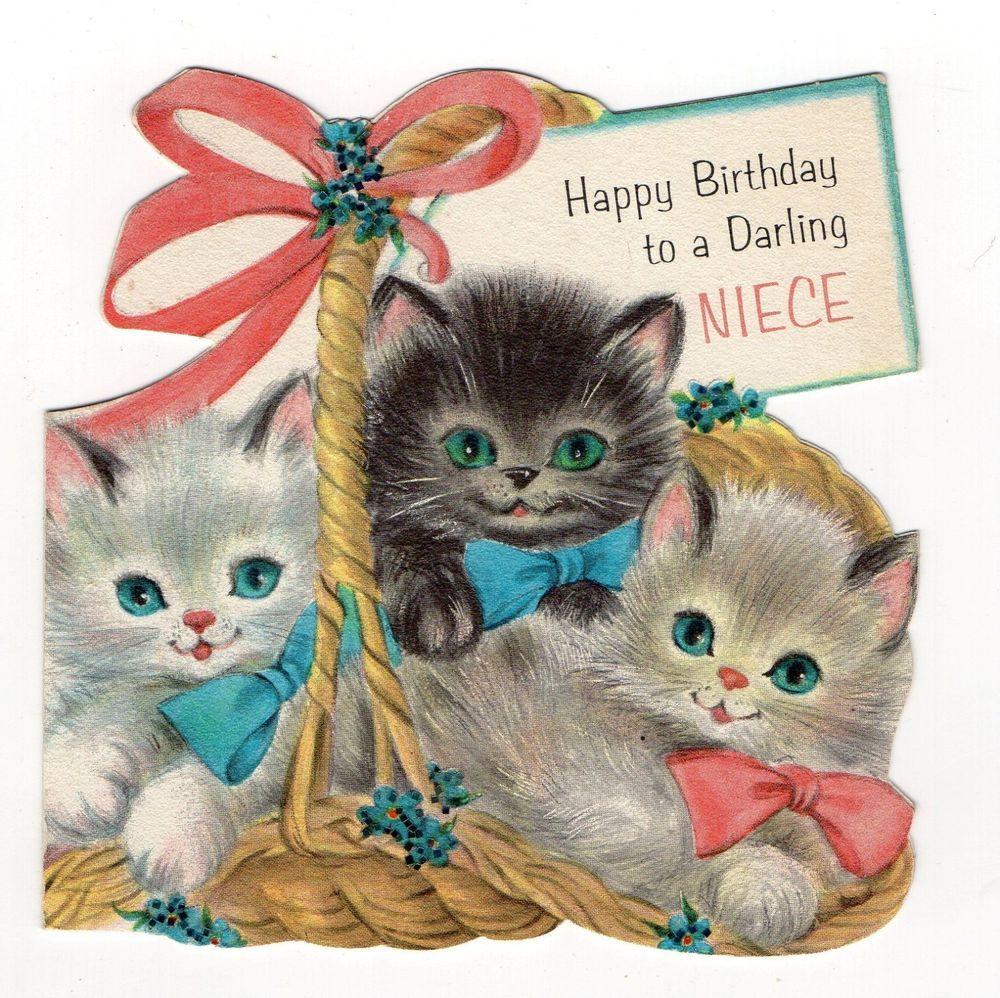 Vintage Hallmark Birthday Greeting Card 3 Adorable Cats