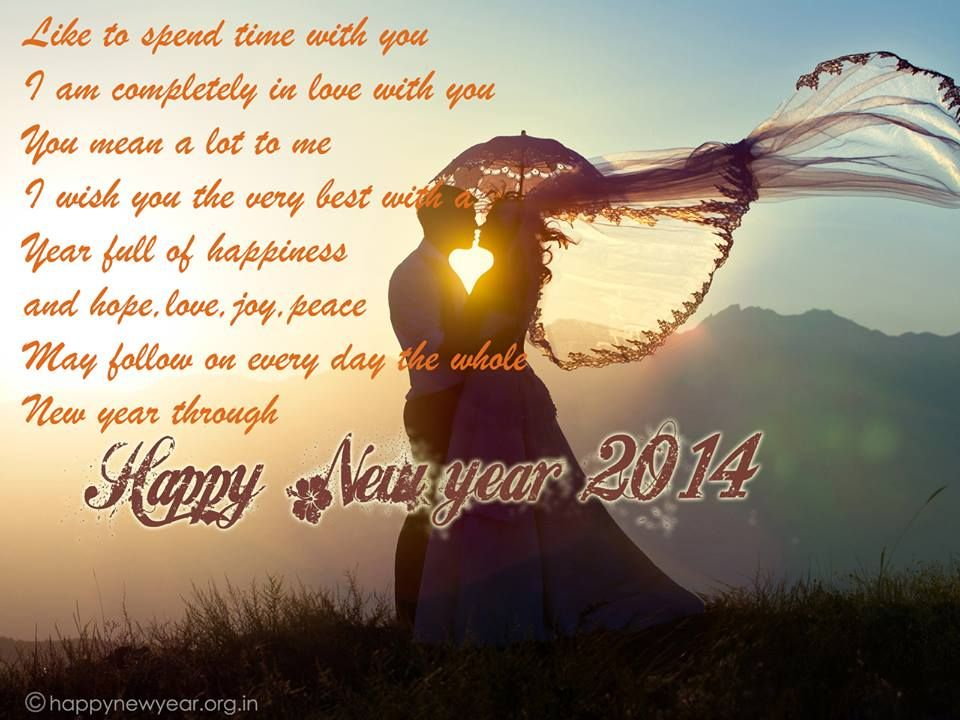 Romantic new year greeting cards love cards love greetings explore happy new year greetings and more m4hsunfo
