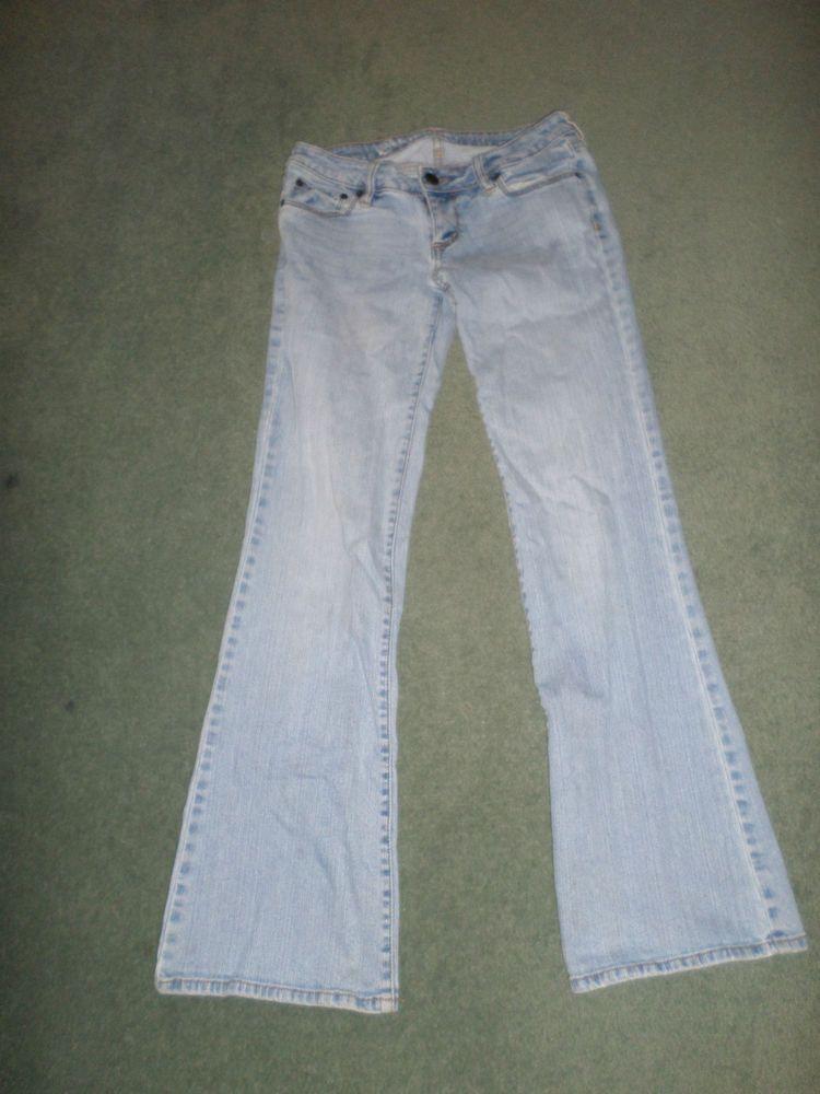 Women's Light Blue BULLHEAD HUNTINGTON Flare Distressed Jeans, Size 5R X 29, GUC #BullheadHuntingtonFlare #StretchDistressedFashionFlareJeans