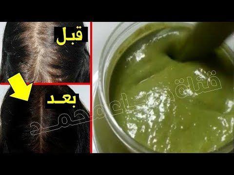 من الطب النبوى مضمونه مليون بالمئه لايقاف تساقط الشعر وتكثيفه اطالته علاج تساقط الشعر طبيعيا