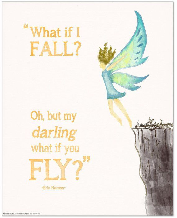 What If I Fall Children's Literary Quote Print. Fine Art   Etsy