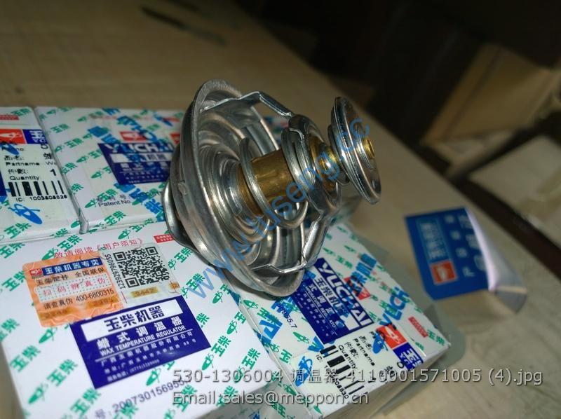 530 1306004 Yuchai Thermostat 4110001571005 In 2021 Thermostat Wax