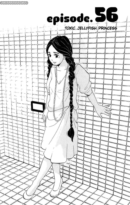 Photo of Kuragehime 56 Page 2