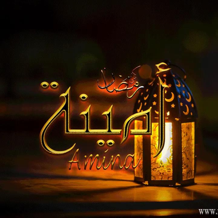 38 قناة معاني الأسماء Youtube Names With Meaning Neon Signs Channel