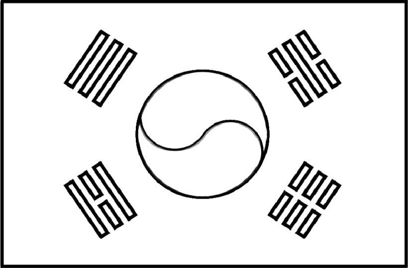 Flags Of South Korea Coloring Page For Kids