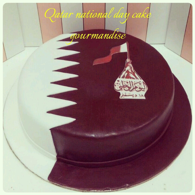 ملاحظة هامة ادارة الحساب غير مسؤولة عن عملية البيع او الشراء اعلانات قطر اعلاانات مجانية كود الاعلان Ovldaqv معلومات Qatar Gift Cake Qatar National Day
