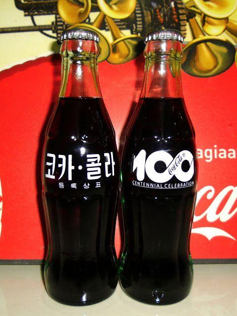Coca-Cola 100th Ans Centennial Celebration International Bottle set 1986 USA