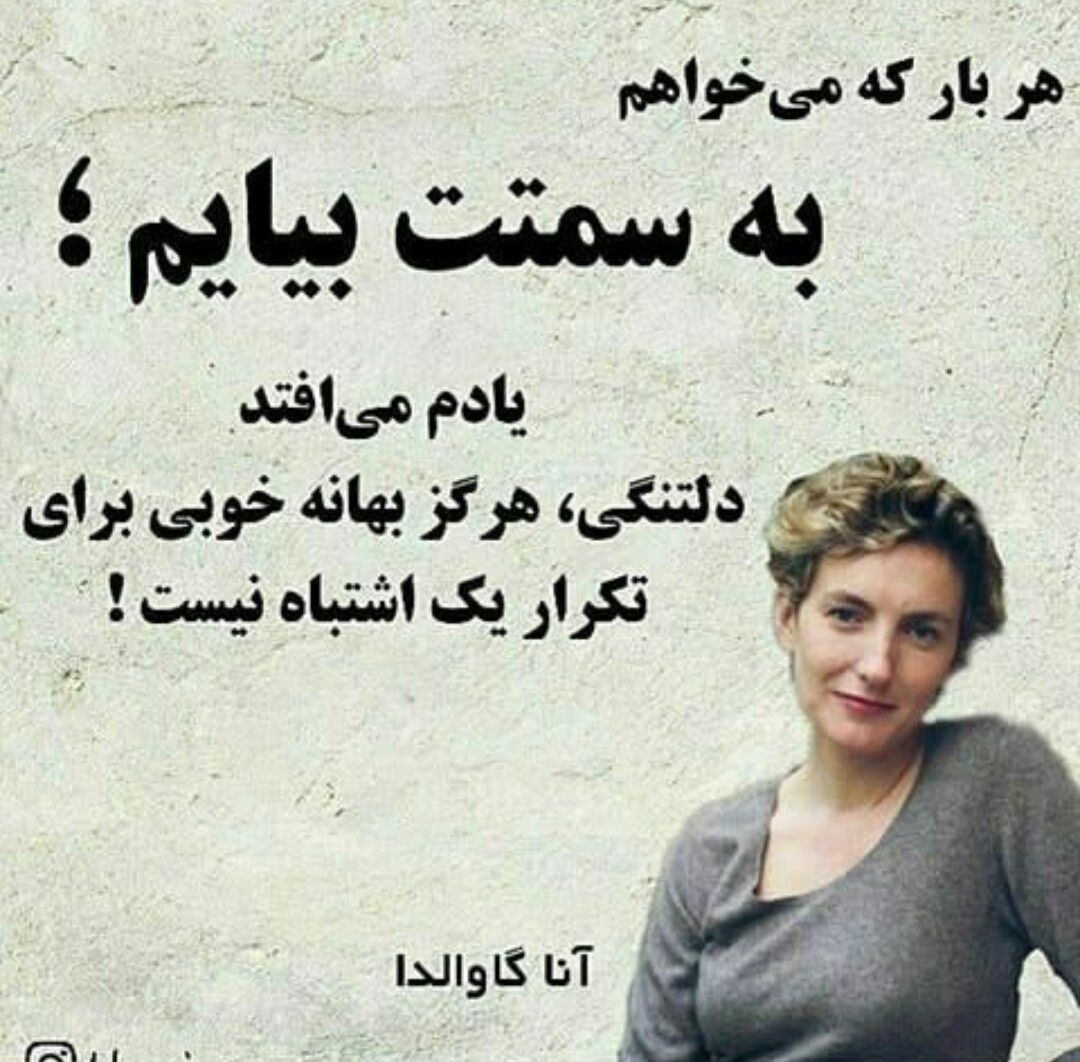 تکرار اشتباه Persian Poetry Poetry Movie Posters