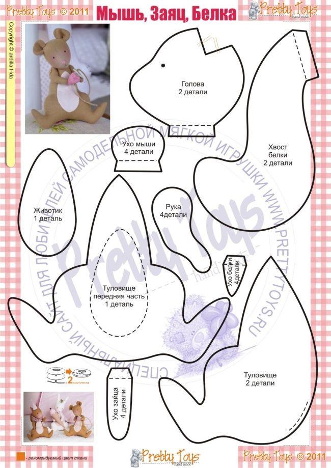 Mouse, rabbit, squirrel | Softies | Pinterest | Molde, Ardilla y Tela