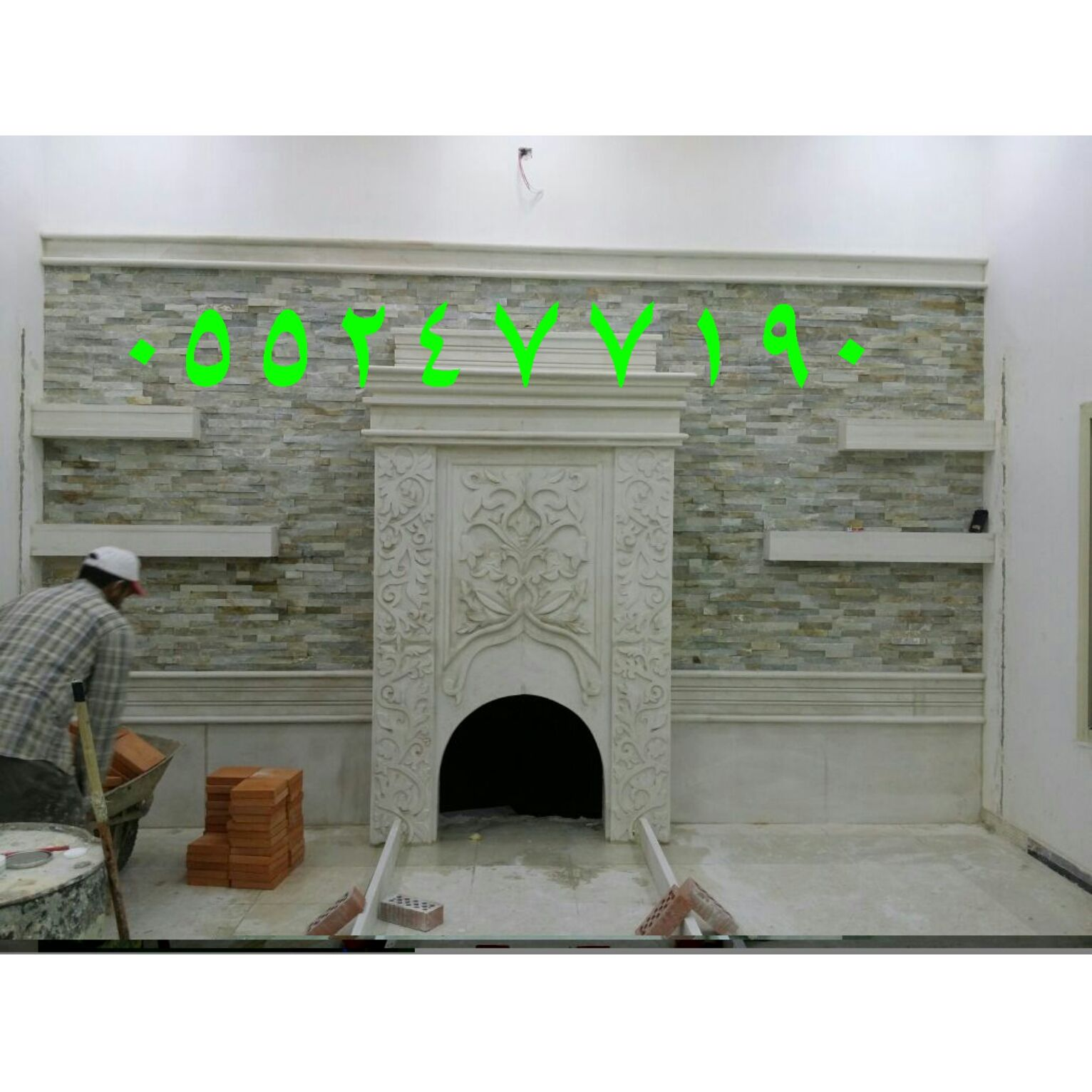 مشبات مشب صور مشبات صور مشب ديكورات مشبات ديكورات مشب ديكور مشبات ديكور مشب مشبات رخام مشب رخام صور مشبات رخام صور مشب رخام مشبات Home Decor Decor Fireplace