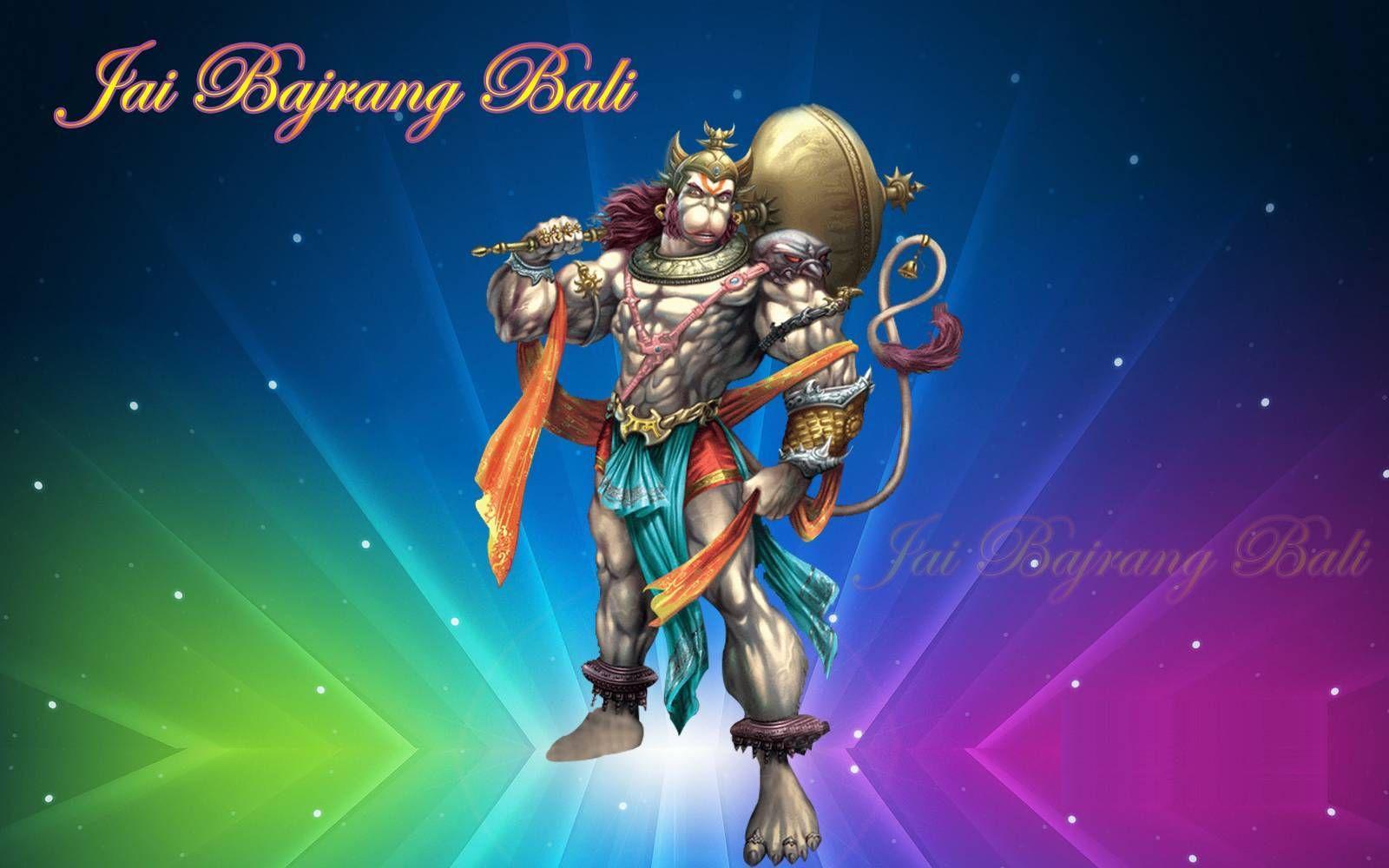 Wallpaper download 3d - Bajrang Bali Hanuman 3d Wallpaper Download