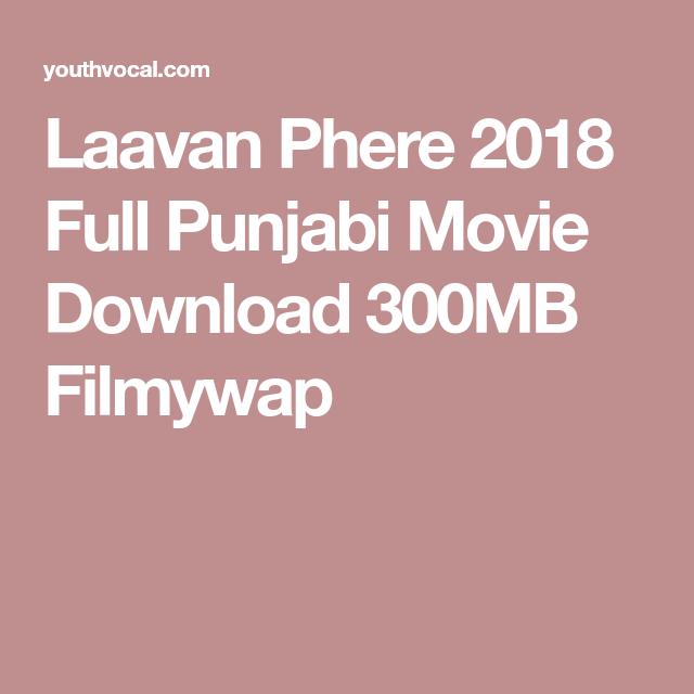 Download Pheray Full-Movie Free