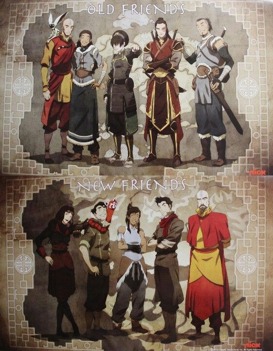 new friends and old friends avatar aang and korra