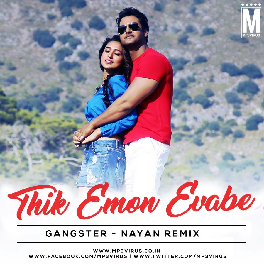 Gangster Thik Emon Ebhabe Nayan Remix Download Dj Songs Mp3 Song Mp3 Song Download