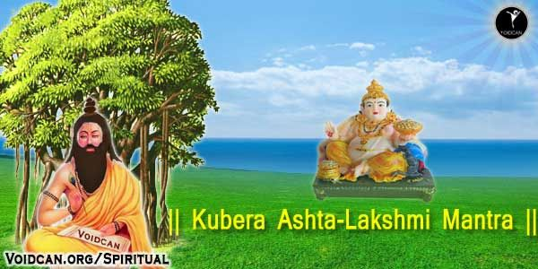 Voidcan org shares with you Kubera Ashta-Lakshmi Mantra in