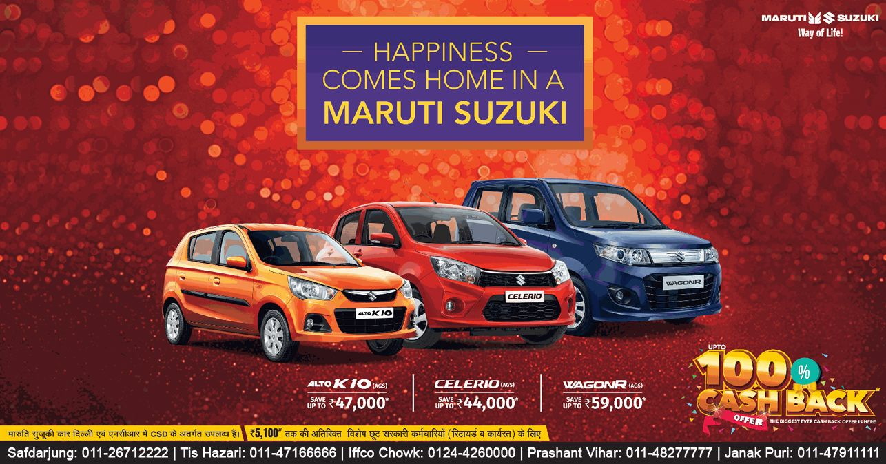 Happiness Comes Home in a Maruti Suzuki. Contact Numbers