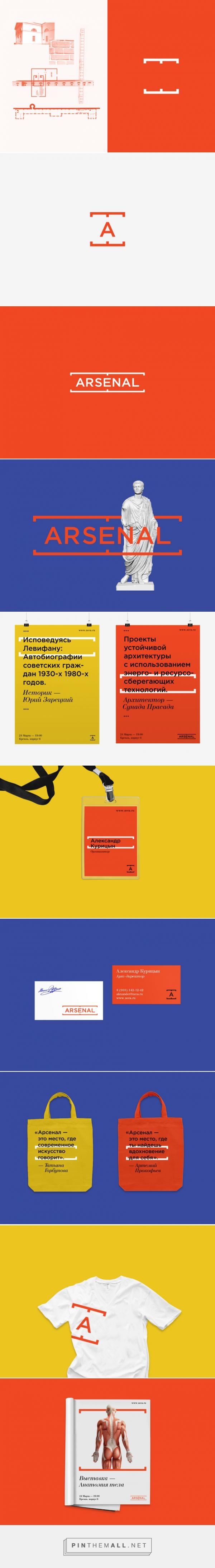Arsenal Identity - by Viacheslav Novoseltsev / Core77 Design Awards - created via https://pinthemall.net