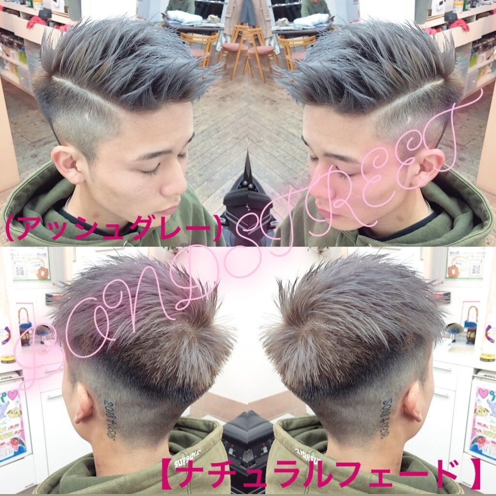 New The 10 Best Hairstyles Today With Pictures 解説