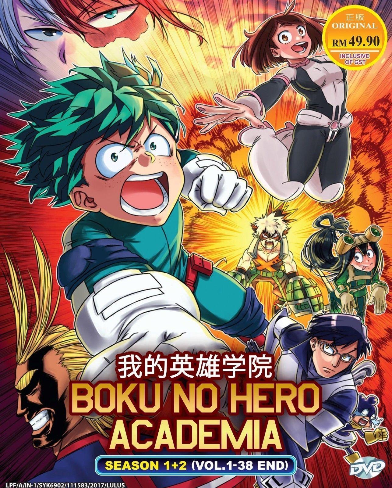 Dvd Japan Anime Boku No Hero Academia Series Season 1+2 (1