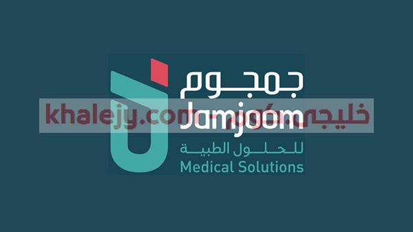 جمجوم فارما للصناعات الدوائية ظهرت باعتبارها واحدة من شركات تصنيع وإنتاج الأدوية الرائدة في المملكة العربية ال North Face Logo The North Face Logo Retail Logos