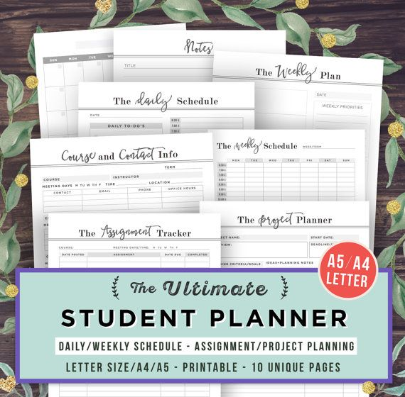 student planner 2018 2019 academic planner printable college