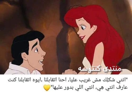 بوستات حب ورومانسية Aurora Sleeping Beauty Disney Characters Disney Princess