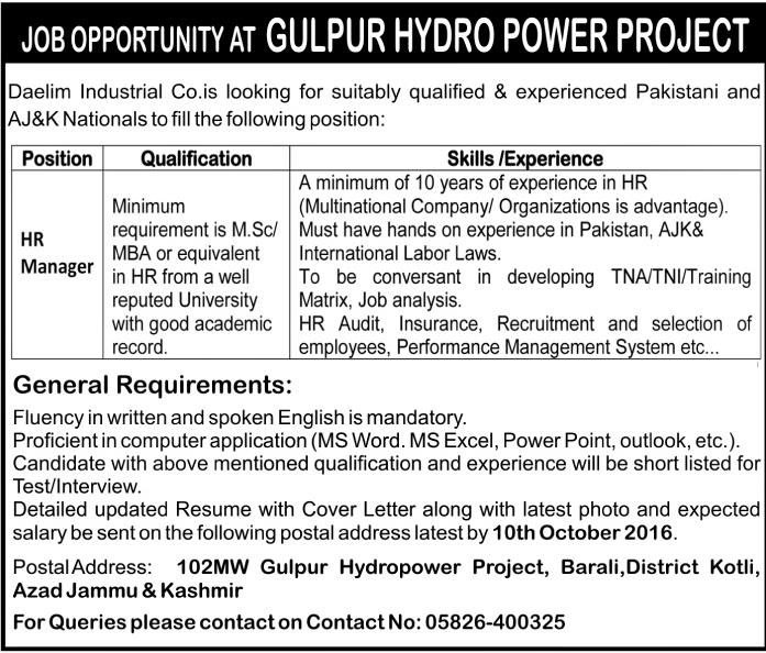 Gulpur Hydro Power Project Jobs  For The Post Of Hr Manager