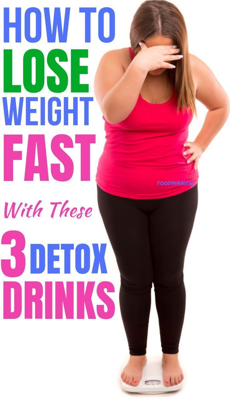 Real quick weight loss tips #weightlosstips :)   how to lose body weight fast#weightlossjourney #fit...
