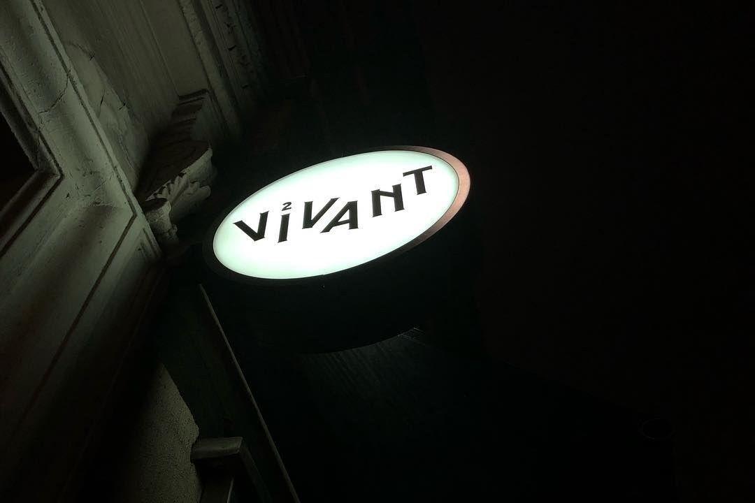 Photo of Saint Valentin : 5 bons restaurants où dîner à Paris