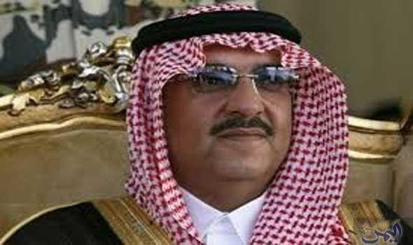 ولي العهد السعودي يبحث مع وزير الخارجية البريطاني محاربة التطرف Crochet Scarf Winter Hats Fashion