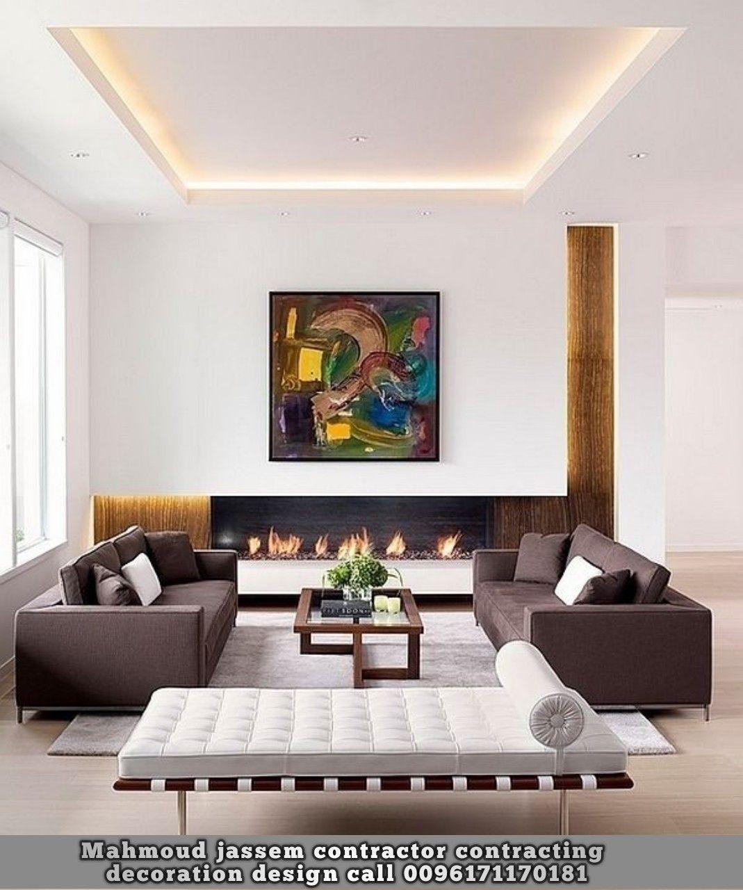 تجهيز صالونات محلات شقق مكاتب منازل قصور ديكور راقي مودرن وافضل سعر تع Ceiling Design Living Room Modern Minimalist Living Room Contemporary Living Room Design