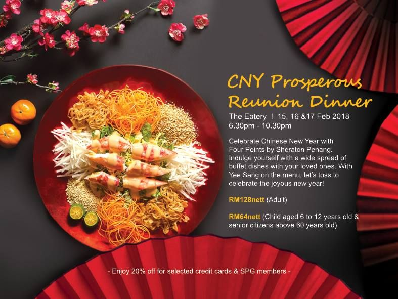 Daily Moments By Barryboi Chinese New Year Dining At Four Points By Sheraton Penang Penang Chinese New Year Dinner