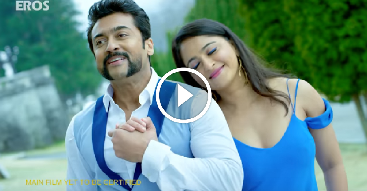 Singam 3 Mudhal Murai Song Teaser S3 Tamilglitz Songs Teaser My Crush