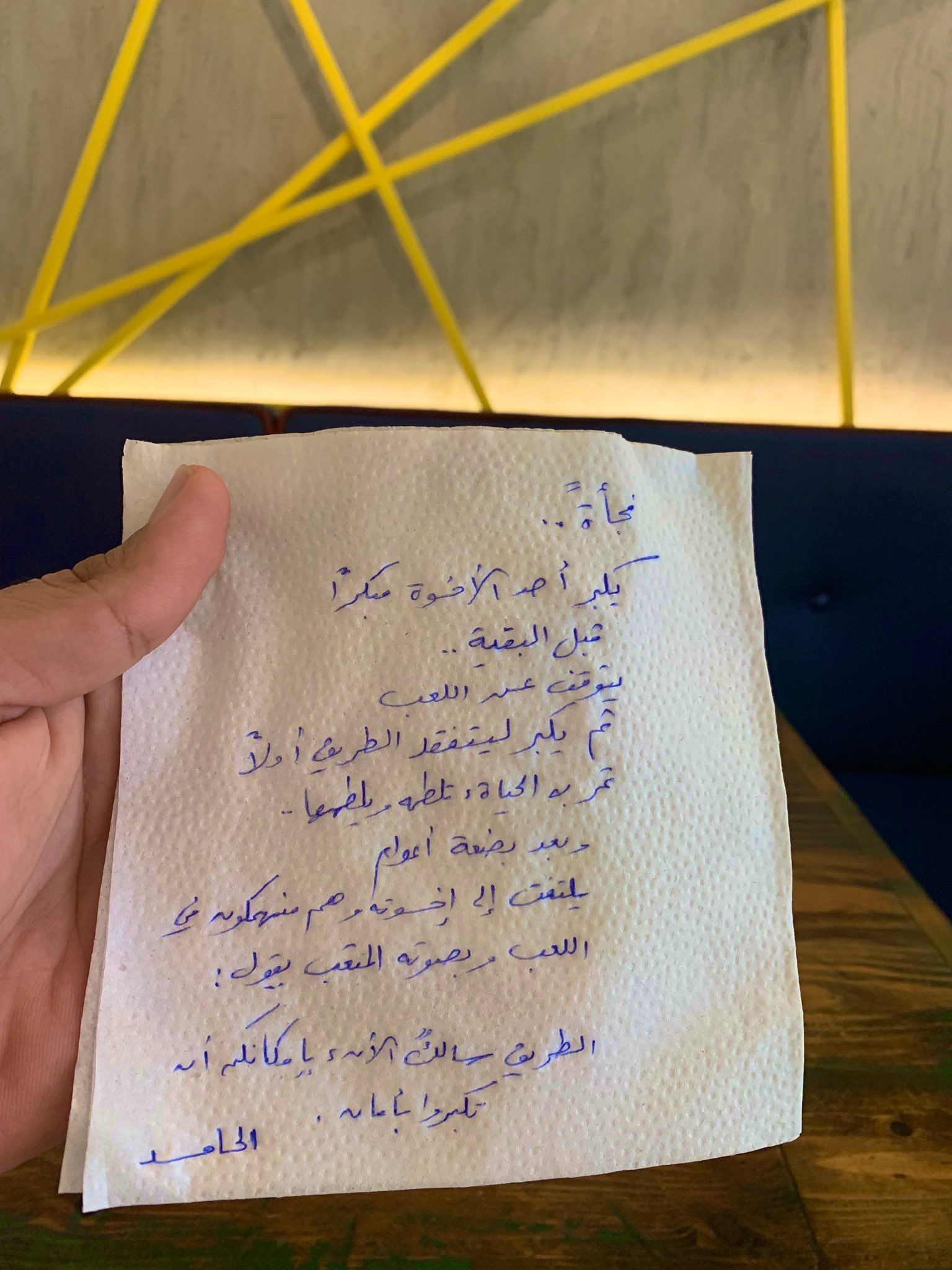 الأخ الأكبر الحامد Mixed Feelings Quotes Beautiful Arabic Words Funny Arabic Quotes