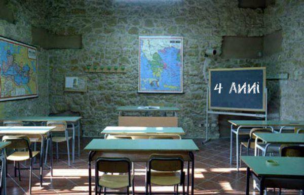 """Il Ministro dell'Istruzione ha dato l'ok al liceo internazionale per l'Impresa, Guido Carli, di Brescia, """"  http://tuttacronaca.wordpress.com/2013/10/23/il-ministro-carrozza-da-lok-al-liceo-di-4-anni-la-scuola-insorge/"""