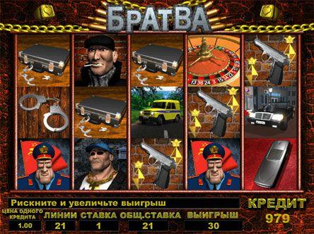 Автоматы игровые онлайн братва скачать фильм ограбление казино через торрент в хорошем качестве hd