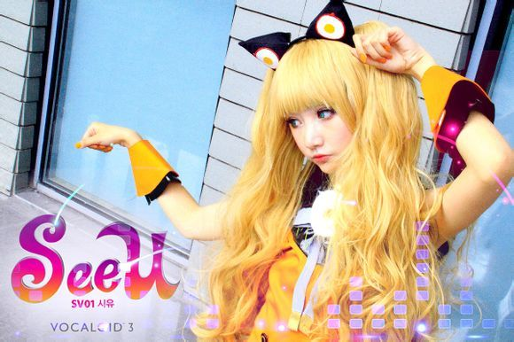 小柔SeeU cosplay