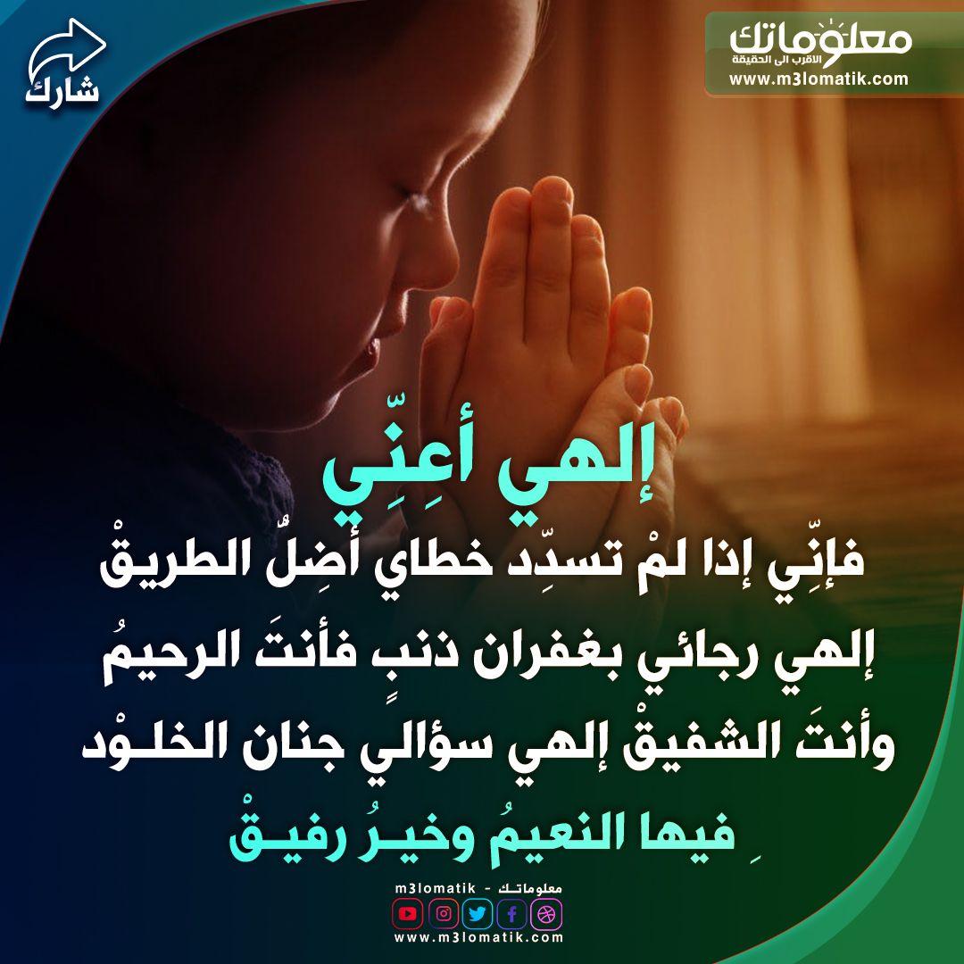 Pin By Sameh Deibes On Prayer Prayers Movie Posters Poster