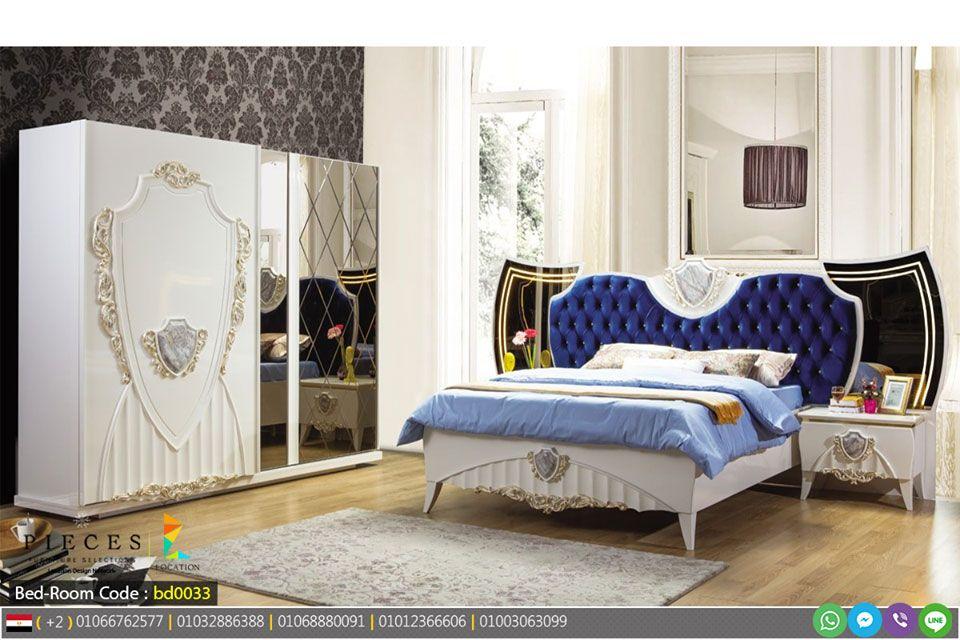 احدث كتالوج صور غرف نوم 2019 2020 Beige Living Rooms Modern Bedroom Design Bedroom Headboard