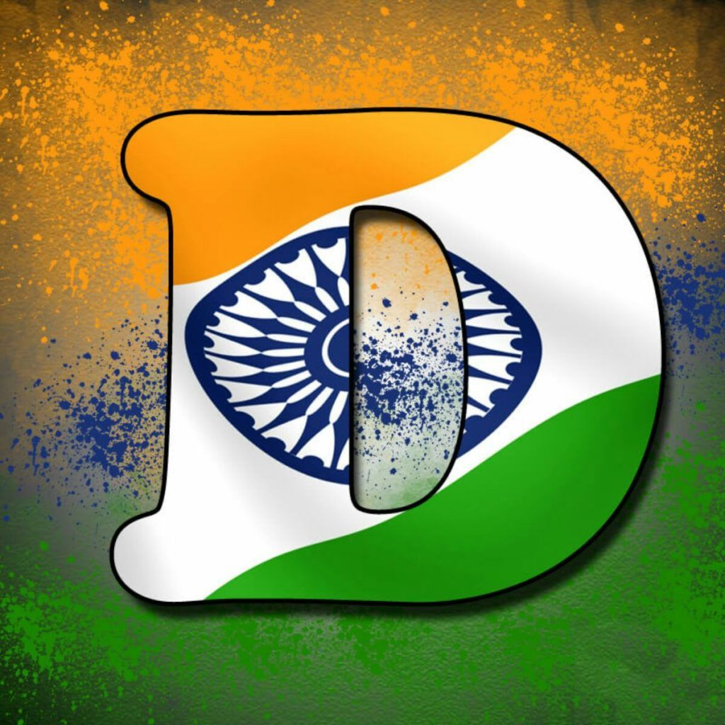 Alphabet Tiranga Image Letter Name Tiranga Images For Whatsapp Dp Indian Flag Images Alphabet Wallpaper Indian Flag